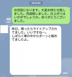 Screenshot_2015-10-23-09-05-33